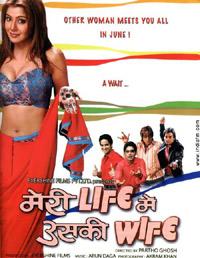 Meri Life Mein Uski Wife (2010) - Vikas Kalantri, Heena Tasleem, Shakti Kapoor, Upasna Singh, Rocky Sandhu, Jatin Garewal Monalisa, Supriya Karnik
