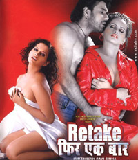Retake - Phir Ek Baar (2006) - Hindi Movie