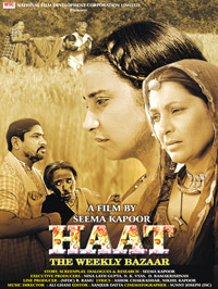 Haat-The Weekly Bazaar (2011) Hindi Movie Watch Online