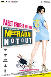 Meera Bai Not Out(2008) hindi movie watch online/Download info: