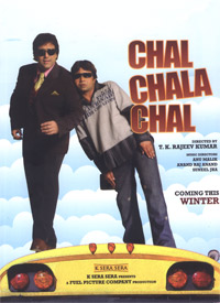 Chal Chala Chal(2009) hindi movie watch online