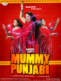 Mummy Punjabi