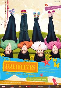 Aamras