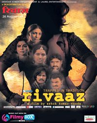 Watch Rivaaz DVD Online Movie