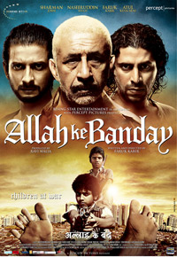 Watch Allah Ke Banday DVD Online Movie