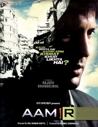 Aamir PDVD [2008] 13807