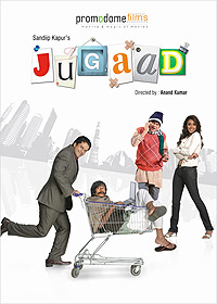 Jugaad (2009) hindi movie watch online/Download