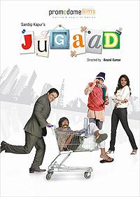 JUGAAD 2009 13826