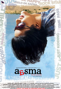 Aasma - The sky is the limit 13867