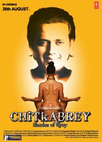 Chitkabrey - Shades of Grey