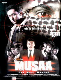 Watch Mussa DVD Online Movie