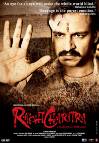 Rakt Charitra (2010 - movie_langauge) - Vivek Oberoi, Priyamani, Shatrughan Sinha, Sushant Singh, Zarina Wahab, Aashish Vidyarthi