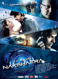 Nakshatra (2011) Hindi Movie Watch Online