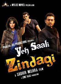 Yeh Saali Zindagi (2011) DVD - Irrfan Khan, Arunoday Singh, Chitrangda Singh, Aditya Rao Hydari, Sushant Singh