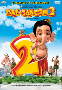 Bal Ganesh 2 (2009) - Hindi Movie