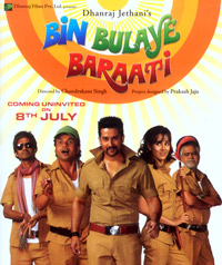 Watch Bin Bulaye Baarati DVD Online Movie