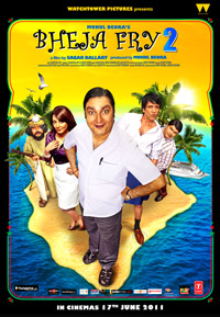 Bheja Fry 2 (2011) Hindi Movie Watch online