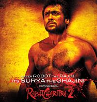 Rakta Charitra - II