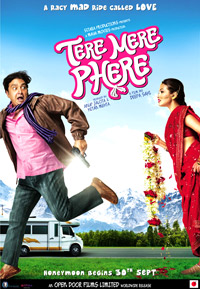 Tere Mere Phere (2011) Hindi Movie Watch Online