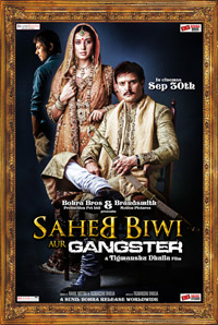 Saheb Biwi Aur Gangster (2011) Hindi Movie Watch Online