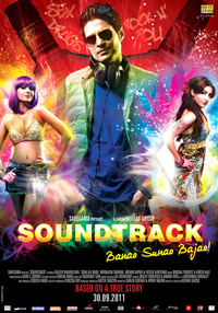 Watch Soundtrack DVD Online Movie