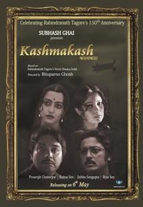 new hindi moviee  click hear 2014.................... 14398