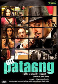 Utt Pataang movie