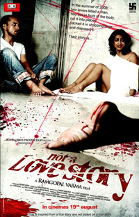 Not a Love Story (2011) Watch Online / Download - DVD SCR Rip 14453