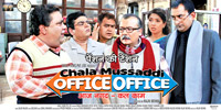 Chala Mussaddi - Office Office