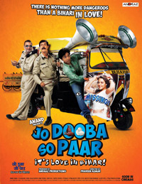 Watch Jo Dooba So Paar - ItS Love In Bihar! DVD Online Movie