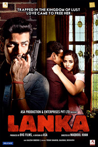 Watch Lanka DVD Online Movie