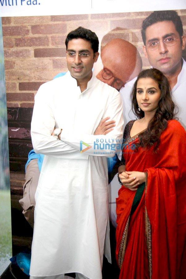 http://i.indiafm.com/memories/09/paawithbajajallianz/still1.jpg