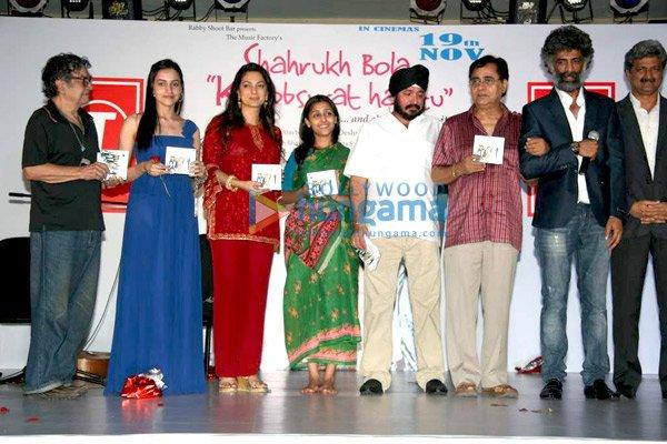 http://i.indiafm.com/memories/10/sbkhaudiorelease/still1.jpg