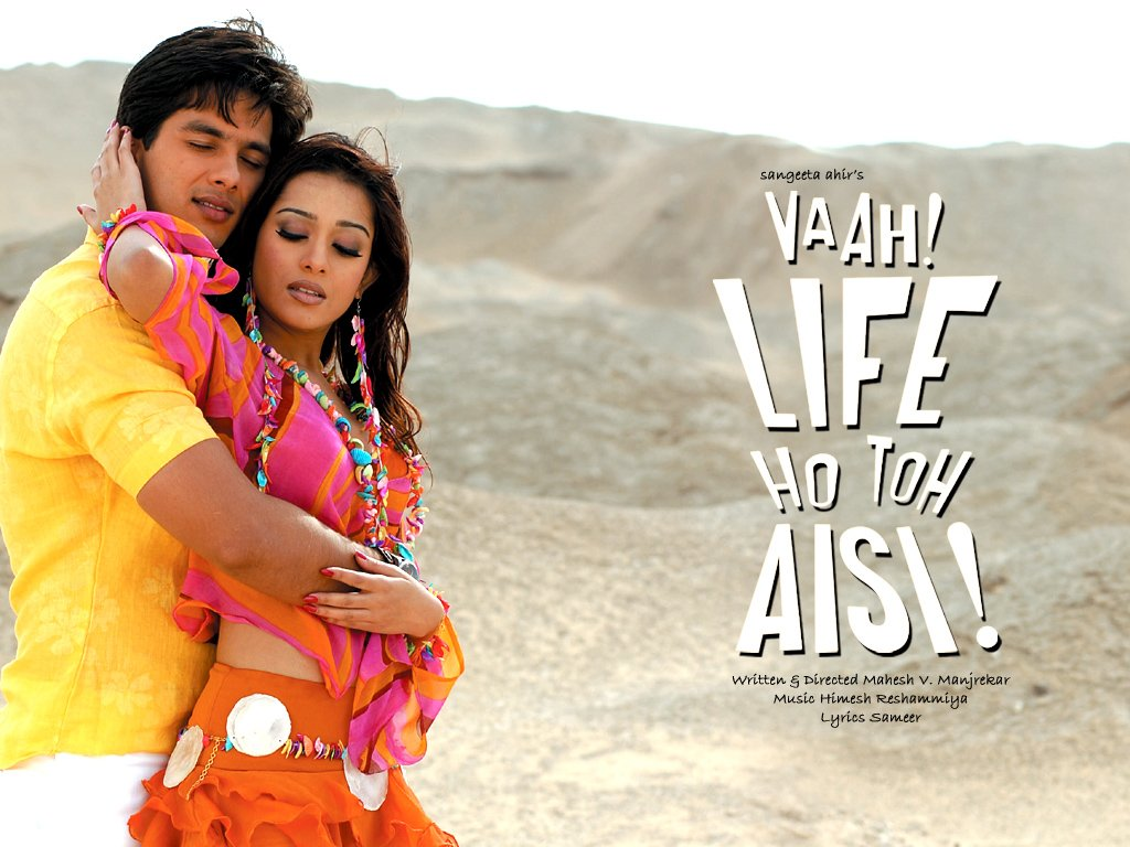 Song of the Day - Chahenge Tumhe (Vaah! Life Ho Toh Aisi)