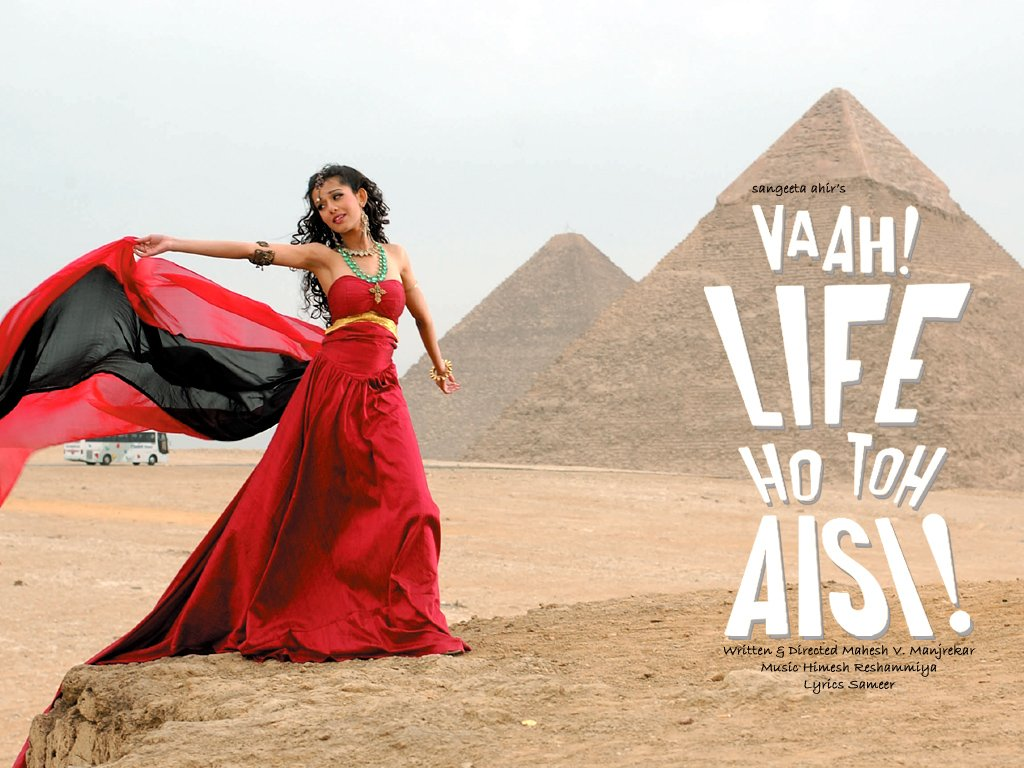 Song of the Day - Chahenge Tumhe (Vaah Life Ho Toh Aisi)