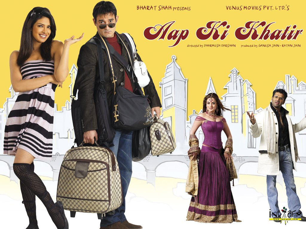 Aap Ki Khatir(2006) Movie Wallpaper[ilovemediafire.blogspot.com]