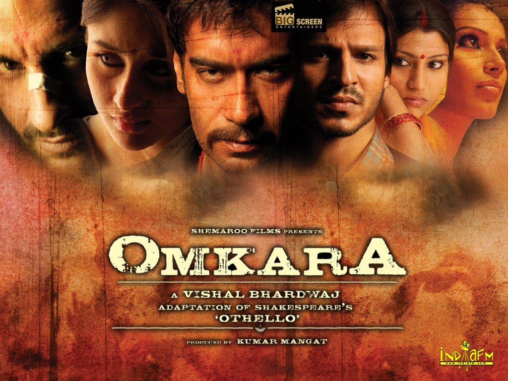 What is Omkara - Definition from Yogapedia