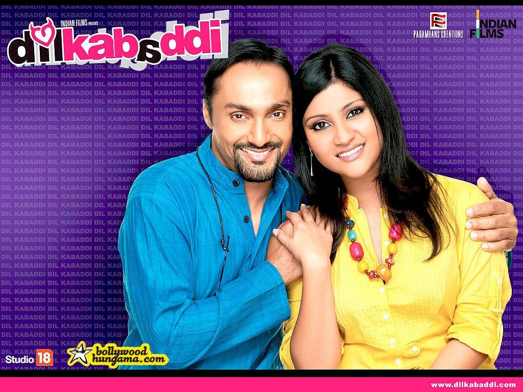 http://i.indiafm.com/posters/movies/08/dilkabaddi/still10.jpg