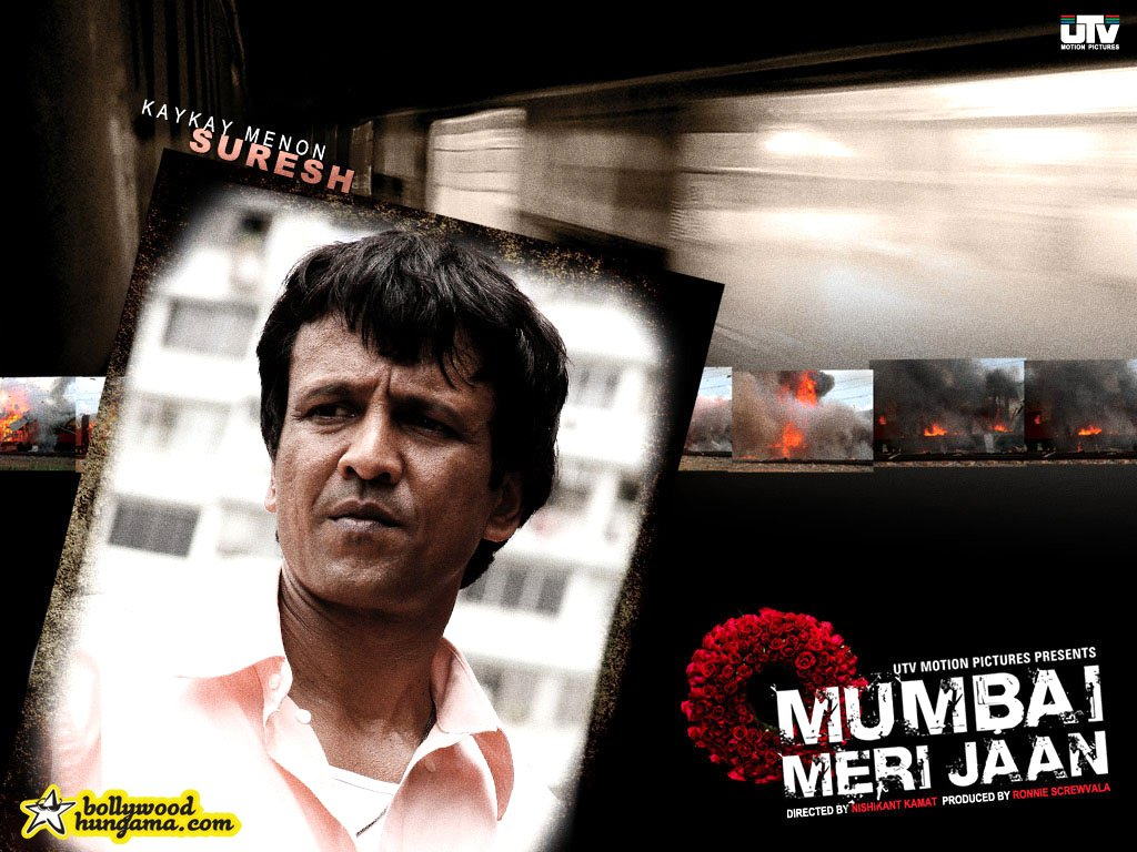 maa ka doodh new bollywood movie wallpapers online