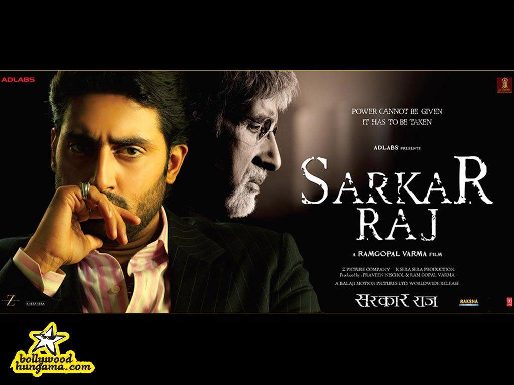 Sarkar Raj Still2
