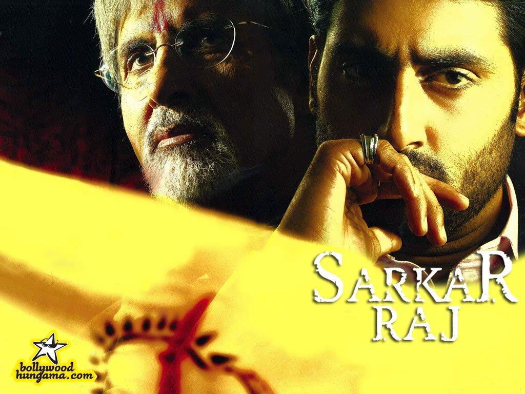 Sarkar Raj Still4